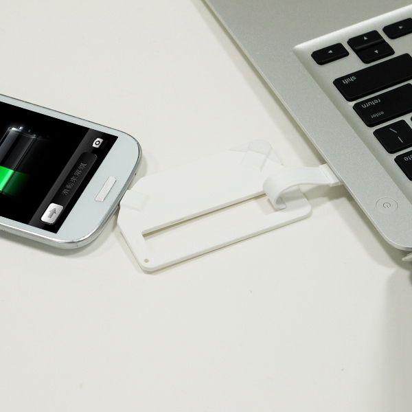 altijd een kabel in de portefeuille